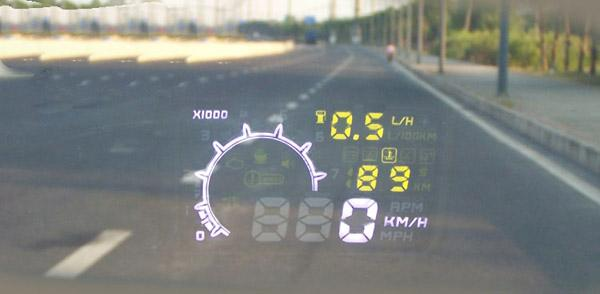 hud speeding warning