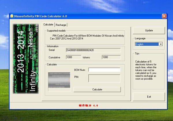 nissan-bcm-pin-code-calculator-software -obd365