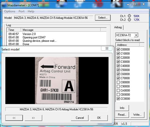 MAZDA OBD2 TOOL Software Display