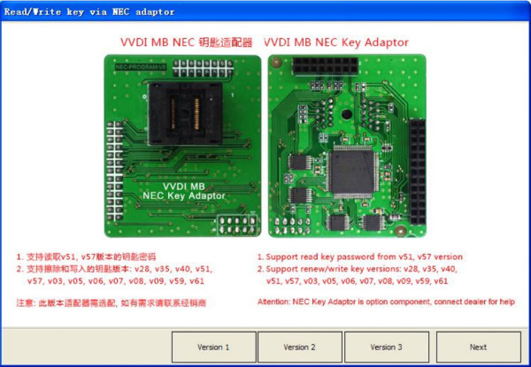 read-write-key-via-nec-adapter-4