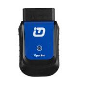 vpecker-scanner