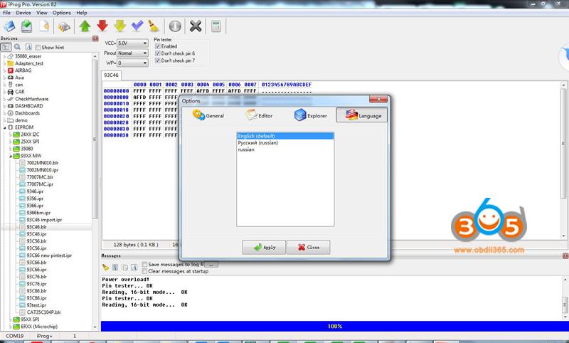 Iprog+ Pro V82