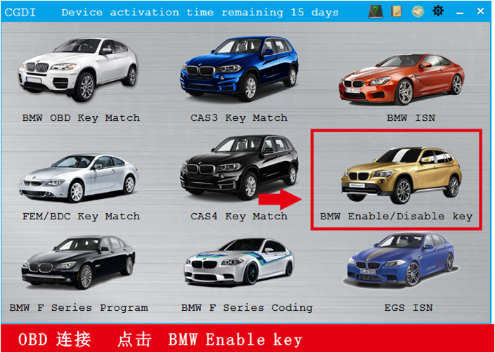 How to Enable and Disable BMW F-series Key with CGDI Prog