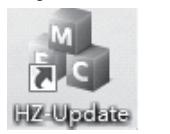 auzone-at60-update-1