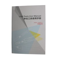 Lishi 2-in-1 Tools User Manual (Chinese)