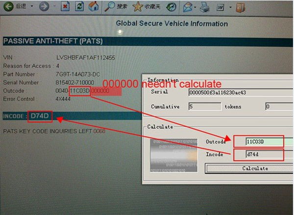 ford incode outcode calculate software 2