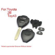 Remote Key Shell 2 Buttons for Toyota Corolla Easy to Cut Copper-nickel Alloy Concave Position without Sticker 5pcs/lot