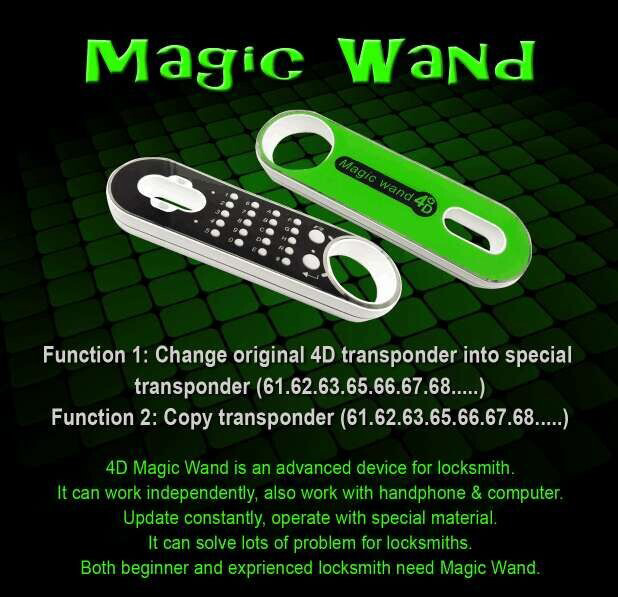 MAGIC WAND FUNCTION