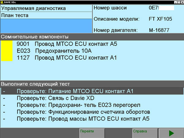 daf-vci-lite-v1-software-10