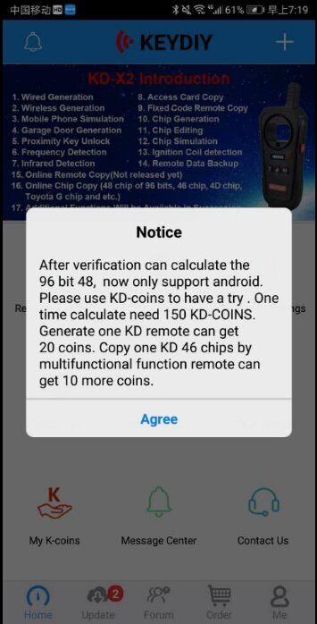 kd-x2-id48-96bit-1