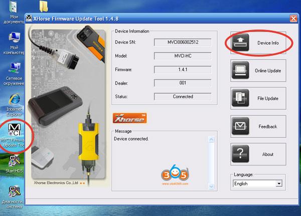 V2 018 013 XHORSE Honda HDS Cable OBD2 Diagnostic Cable