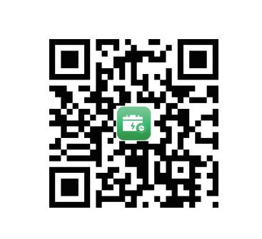 Battery Test App