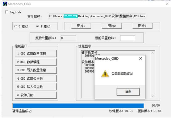 use-benz-obd2-km-tool-14