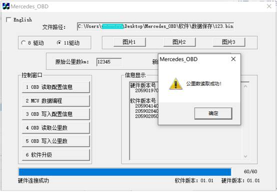 use-benz-obd2-km-tool-16