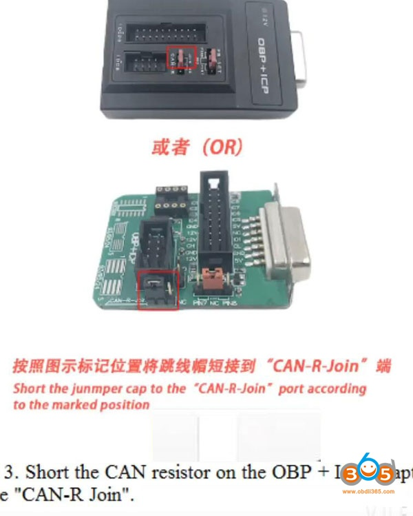 Yanhua Mini Acdp Read B48 B58 Isn 6