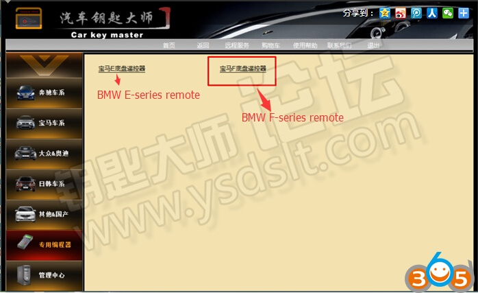 unlock-bmw-f-series-smart-card-4