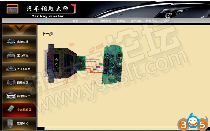unlock-bmw-f-series-smart-card-9